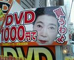 20090710.jpg