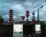 20100713.jpg