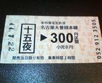 20110725b.JPG