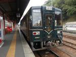 観光列車KUMA