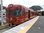 富士登山電車・特急フジヤマ