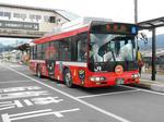 バス高速輸送システム