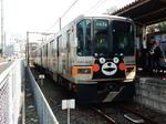 くまモンの電車