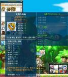 Maple120805_013250.jpg