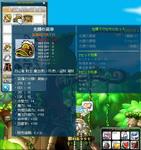 Maple120805_013252.jpg