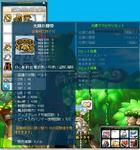 Maple120805_013255.jpg