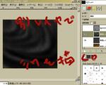 made_making_4.jpg