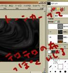 made_making_5.jpg