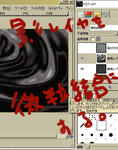 made_making_6.jpg