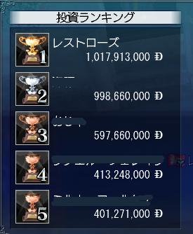 2c90c4b1png