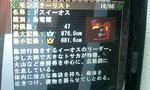 db573cc1.jpg