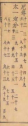 i186s0291-3.jpg