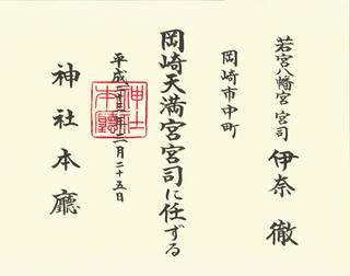 gujijirei.jpg