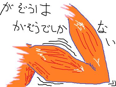 f66d0739.png