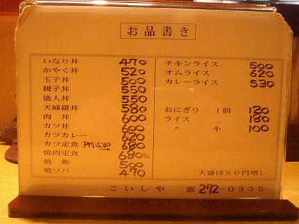 P2270925.jpg