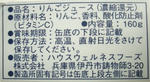 CIMG0199.JPG