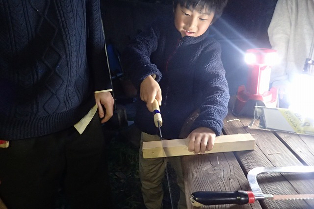 TIDEPOOL「かたち」 木を切ってみよう!