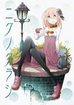 tn_nikunokuracshi_h1.jpg