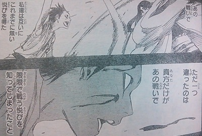 http://file.suzumeworld.blog.shinobi.jp/bca1aad2.jpeg