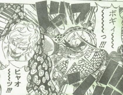 強さ94位 ブルーギリー【XXX格闘連合】