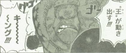 強さ64位 エリザベロー2世【プロンテス王国】