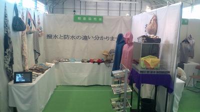 Tenji014.jpg