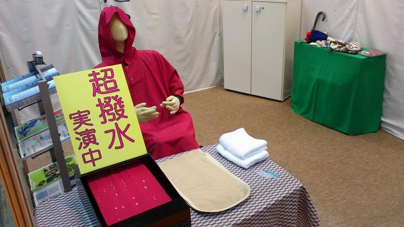 Tenji015.jpg