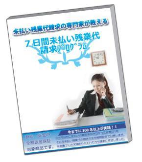 20101121105029.jpg