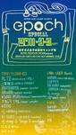 EPOCH0903_index.png