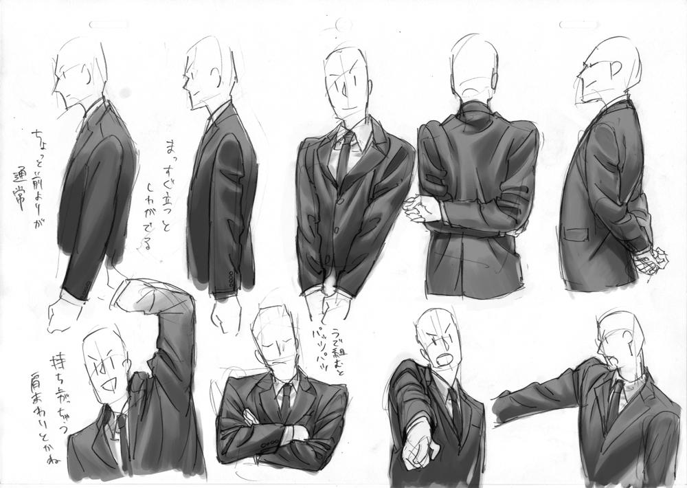描き 方 しわ スーツ マンガの描き方ミニ講座「シワのでき方」