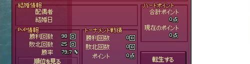 04b5d6a9.jpeg