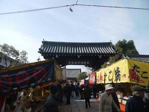 20110202壬生寺節分1