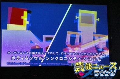 amoyamo19.jpg