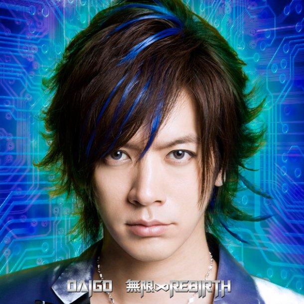daigo35.jpg
