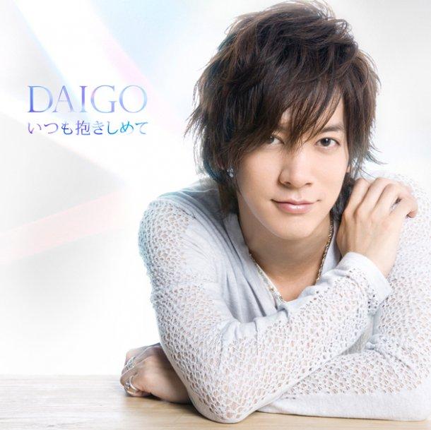 daigo36.jpg