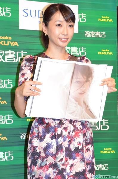 sakaiwakana27.jpg