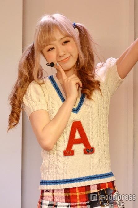 AMO1.jpg