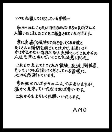 AMO5.jpg