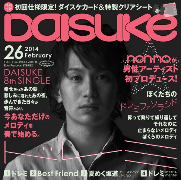 daisuke26.jpg