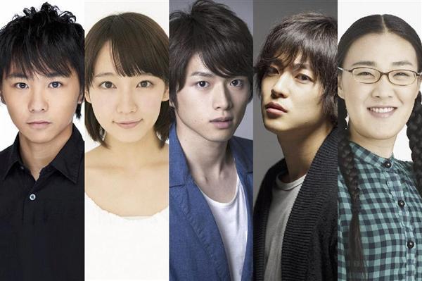 【エーチーム】吉岡里帆、「なんでやねん受験生」の出演者に!