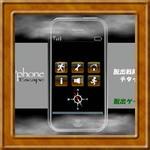 pPhone