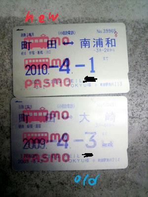 2010030122500000.jpg