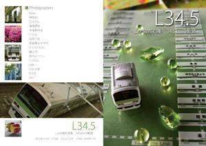 C83s.jpg
