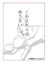 karuta_ku1_bun.jpg