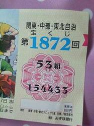 2000man3.jpg