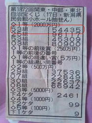 2000man.JPG