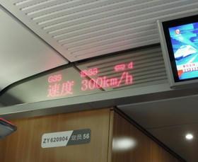2012_0411_174216A.jpg