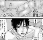 t_sen_01.jpg