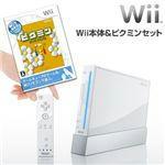 Wii本体&ピクミンセット