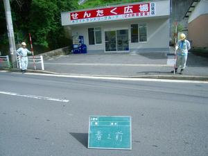 20130708himi.jpg